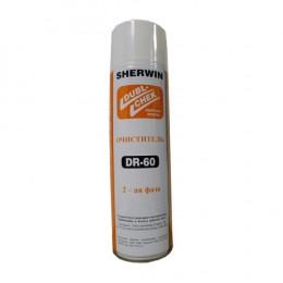 Очиститель SHERWIN  DR-60 (стандартный)