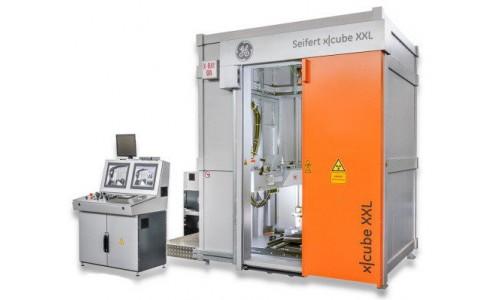 Рентгенотелевизионная установка X-CUBE XXL