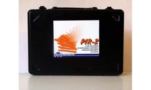 Набор тестов для определения взрывоопасных (взрывчатых веществ) PIR-2