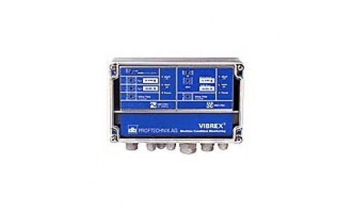 Стационарнач система защиты и мониторинга VIBREX