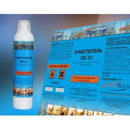 Очиститель стандартный R-Тест ОС-31