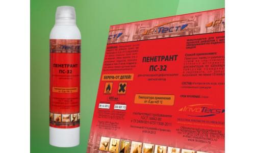 Пенетрант стандартный R-Тест ПС-32