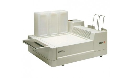 Проявочная машина CP1000