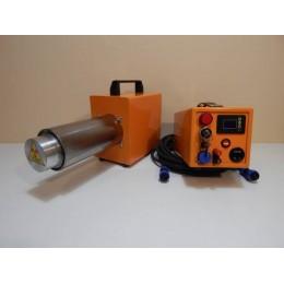 Рентгеновский аппарат ИРА 320